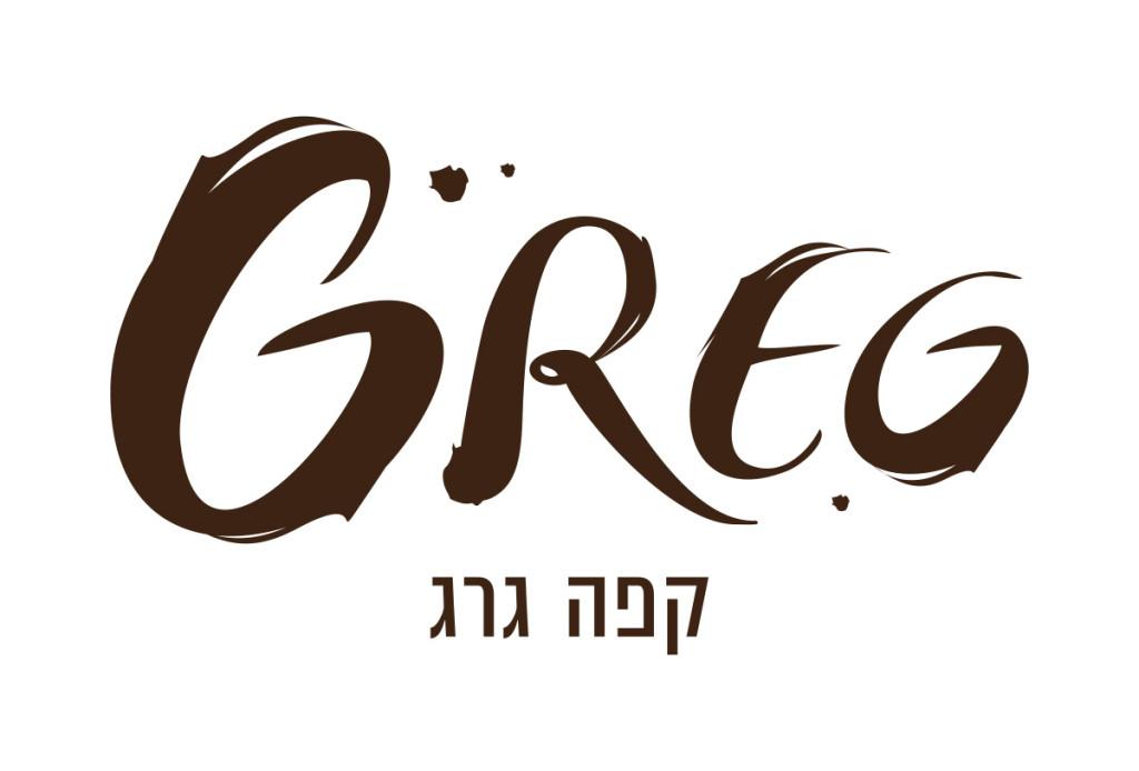 בית קפה גרג חולון